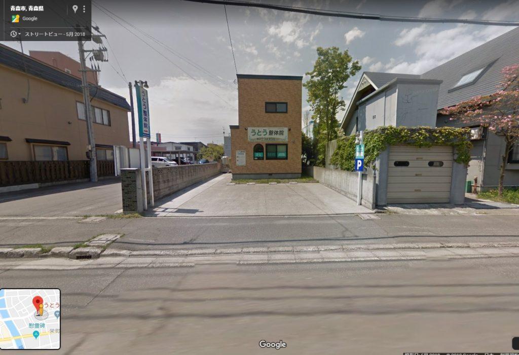 駐車場はお店の前に2台分ございます